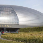 Grand Theatre Beijing 1 - China